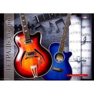 """Тетрадь для нот 16 л А4 """"Проф-Пресс Две гитары и ноты"""" горизон.,обл.мел. картон арт. 16-7612"""