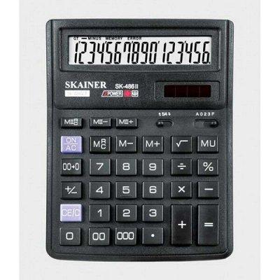 Добрый шкаф. МНОГО НАЛИЧИЯ — Калькуляторы