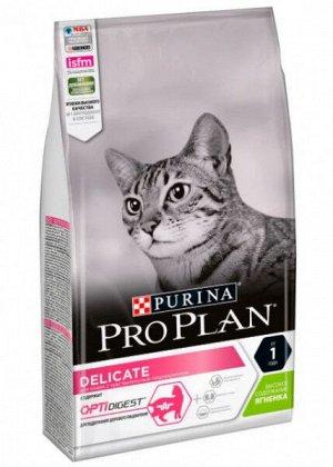 Pro Plan Delicate сухой корм для кошек с чувствительным пищеварением Ягненок 3кг