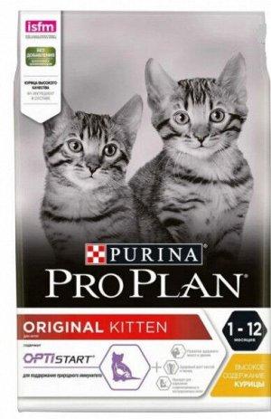 Pro Plan Junior сухой корм для котят Курица 3кг