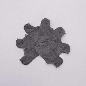 Комплект из 7 пар укороченных носков - серый