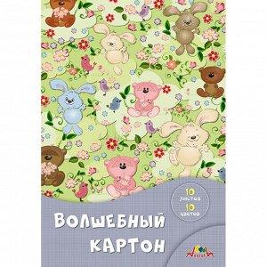 """Картон цветной А4,10цв. """"Веселые друзья"""" (Апплика)"""