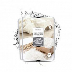 Deoproce Color Synergy Effect Sheet Mask White Маска тканевая увлажняющая с маслом ши и рисовой водой, 20гр