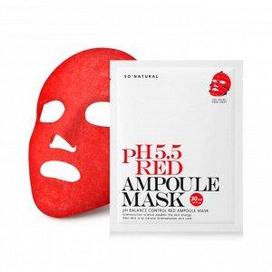 So Natural 5.5 Red Ampoule Mask Слабокислотная восстанавливающая маска, 30 мл