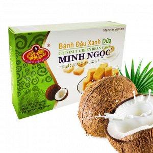 Халва из маша с кокосом 280 гр. Т.М. « Rong Vang Minh Ngoc»