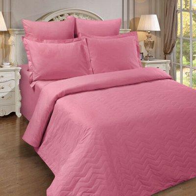 Текстиль для дома, много новинок — Постельное белье. Пододеяльники