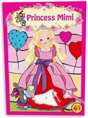 Раскраска по номерам. My Style Princess (048309/008309) 70стр., 295х210мм, Мягкая обложка