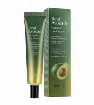 Farm Stay Real Avocado Nutrition Eye Cream Крем с маслом авокадо для глаз, 40 мл