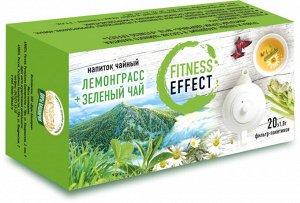 Напиток чайный Fitness Effect (лемонграсс и зелёный чай) 20 ф/п по 1,8 гр.