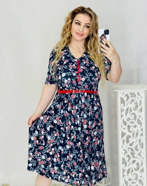 Платье Ткань Масло