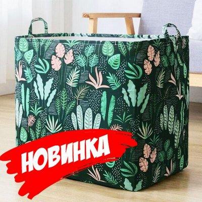 ❤Красота для Вашего дома: корзины из текстиля