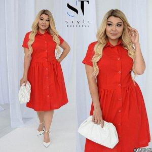 Платье 69342