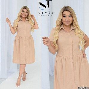 Платье 69301