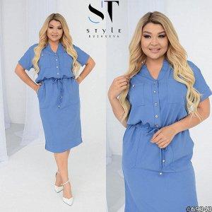 Платье 69343