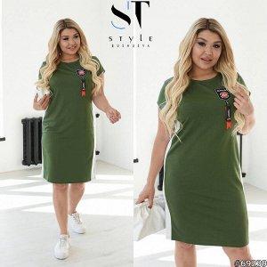 Платье 69239