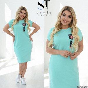 Платье 69238
