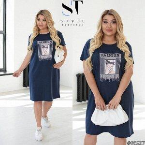 Платье 69237