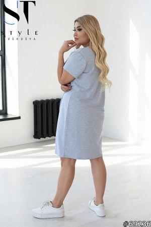 Платье 69236