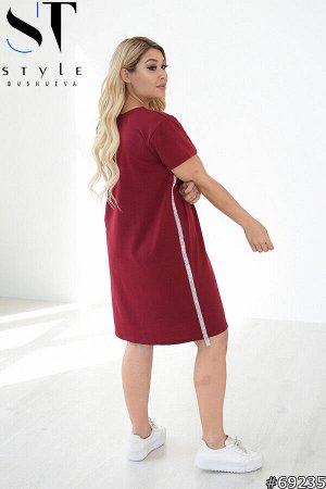 Платье 69235