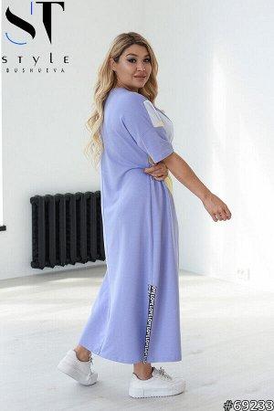 Платье 69233