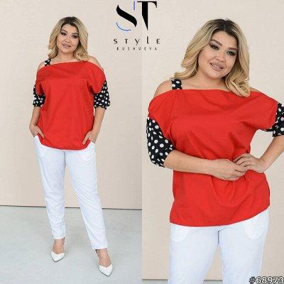 《SТ-Style》Стильная женская одежда! Летние новинки — 48+: Костюмы с брюками