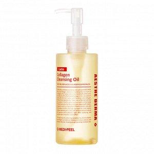 MP Гидрофильное масло с лактобактериями Red Lacto Collagen Cleansing Oil
