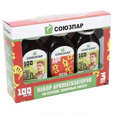 ● SYNERGETIC ● ЭКО средства — ЭКО безопасность — ● СОЮЗПАР ● Эфирные масла и банные принадлежности