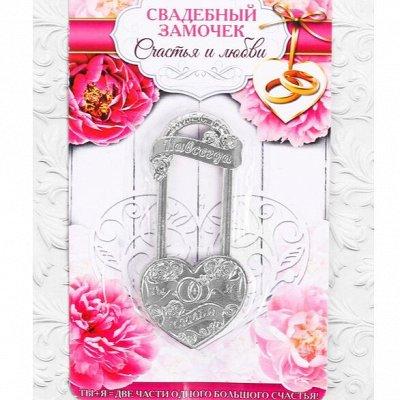 Рукоделочка — все для флористики в наличии — Свадебные замки