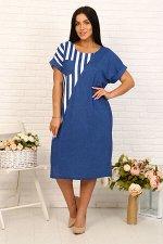 Платье 24223