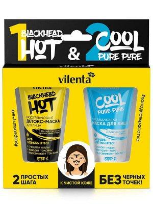 """Vilenta Набор """"Hot & Cool"""" (Разогревающая Детокс-маска с белой глиной и древесным углем + Охлаждающая маска с белой глиной и цинком)"""