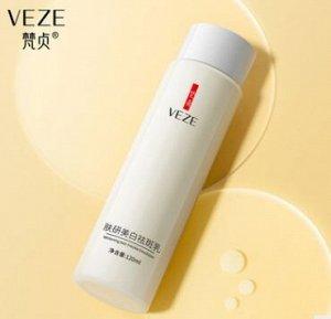 Очищающий отбеливающий лосьон для лица venzen whitening anti-freckle 120 ml