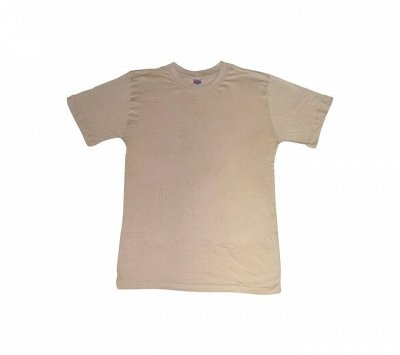 Ликвидация Склада! Одежда и товар для дома — Мужская коллекция