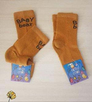 "Носочки ""Медвежонок"" (Baby bear)"