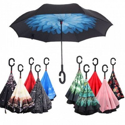 Отшелушивающая рукавица для скраба и массажа — Зонт перевертыш