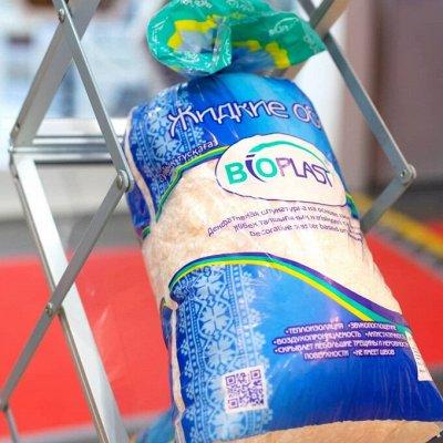 Жидкие обои BIOPLAST. Сочетание мягкости и практичности — Полезные советы