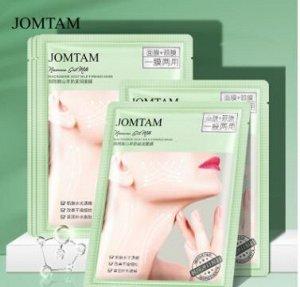 Омолаживающая тканевая маска с лифтинг-эффектом для лица и шеи JOMTAM. 30гр