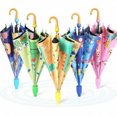 Бандалетки. В ожидании жарких дней — Зонтики для деток