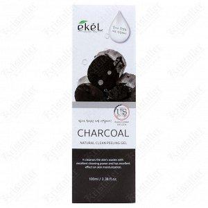 Пилинг-гель для лица с древесным углём, Ekel Natural Peeling Gel Charcoal