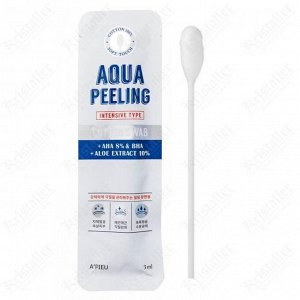 Пилинг-палочка для кожи лица с АНА и ВНА-кислотами, A'Pieu Aqua Peeling Cotton Swab Intensive Type