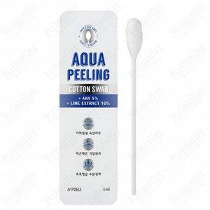 Пилинг-палочка для лица с АНА-кислотами, A'Pieu Aqua Peeling Cotton Swab Mild Type