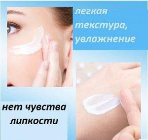 Venzen, Отбеливающий, солнцезащитный крем, против веснушек, SPF 15, 1 шт.* 2 мл.