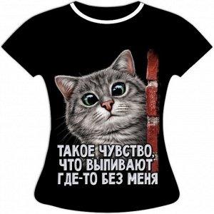 Женская футболка больших размеров Такое чувство что выпивают без меня 1170