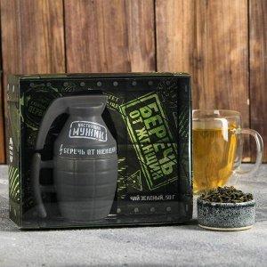 Подарочный набор «Беречь от женщин»: чай зелёный 50 г., кружка-граната 300 мл