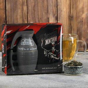 Подарочный набор «Хозяин жизни»: чай зелёный, кружка-граната