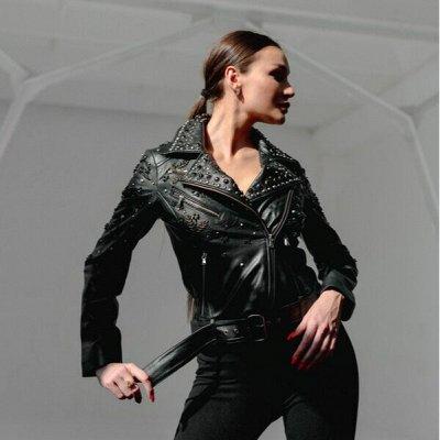 Меховые изделия высокого качества и другая верхняя одежда — Кожаные куртки