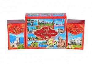 """Набор """"Чай со сладостями"""" Красная коробка"""