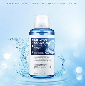 Farm Stay pure natural collagen cleansing water Очищающая вода с коллагеном 500мл