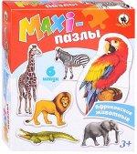 """MAXI-пазлы """"Африканские животные"""" в кор."""