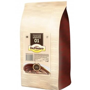 Горячий шоколад с сиропом! Раздача за 1день — Горячий шоколад DeMarco