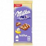 Шоколад Milka молочный Bubbles пористый с бананово-йогуртовой начинкой 97 г